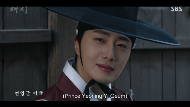2019 2 11 Jung Il-woo in Haechi Episode 1. Cr. SBS 21