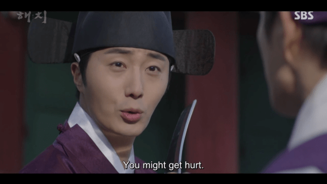 2019 2 11 Jung Il-woo in Haechi Episode 1. Cr. SBS 29