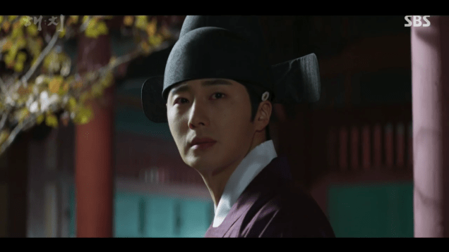 2019 2 11 Jung Il-woo in Haechi Episode 1. Cr. SBS 32