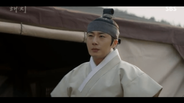 2019 2 11 Jung Il-woo in Haechi Episode 2 (3) 3