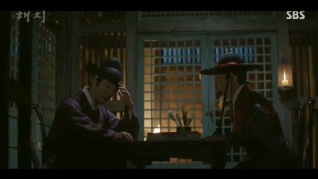 2019 2 11 Jung Il-woo in Haechi Episode 2 (3-4) 18