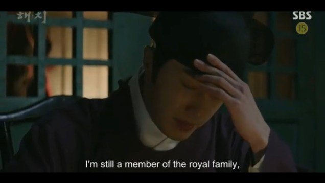 2019 2 11 Jung Il-woo in Haechi Episode 2 (3-4) 20