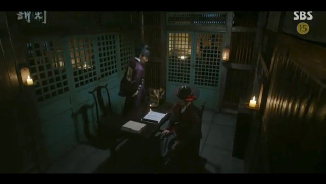 2019 2 11 Jung Il-woo in Haechi Episode 2 (3-4) 22