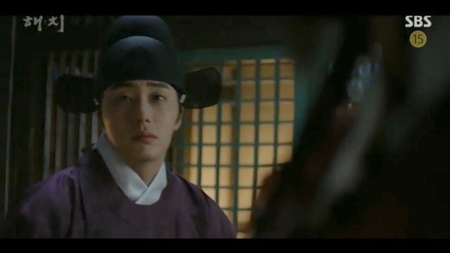 2019 2 11 Jung Il-woo in Haechi Episode 2 (3-4) 23
