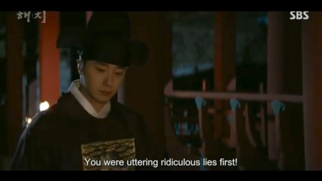 2019 2 11 Jung Il-woo in Haechi Episode 2 (3-4) 29