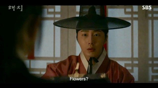2019 2 11 Jung Il-woo in Haechi Episode 2 (3-4) 36