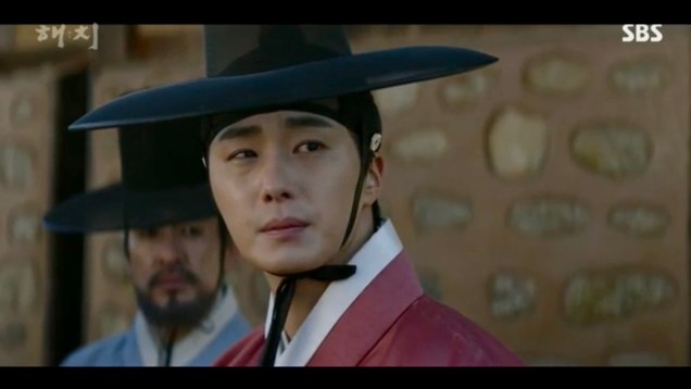 2019 2 11 Jung Il-woo in Haechi Episode 2 (3-4) 48