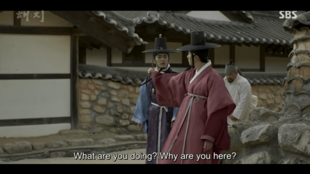 2019 2 11 Jung Il-woo in Haechi Episode 2 (3-4) 54