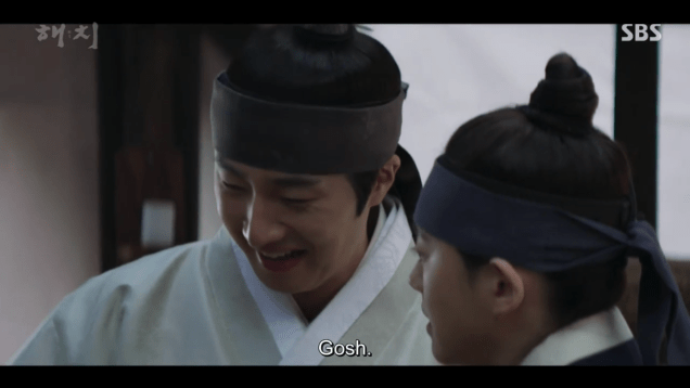 2019 2 11 Jung Il-woo in Haechi Episode 2. Cr. SBS & Fan1321
