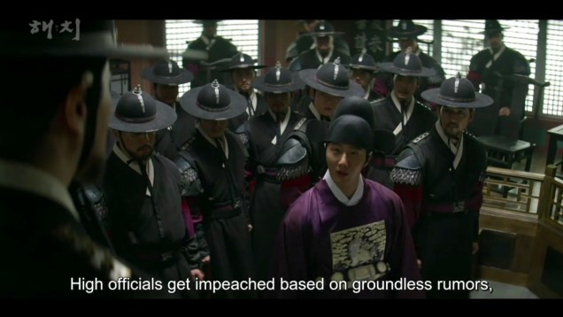 2019 2 18 Jung Il-woo in Haechi Episode 3 (5,6) 16