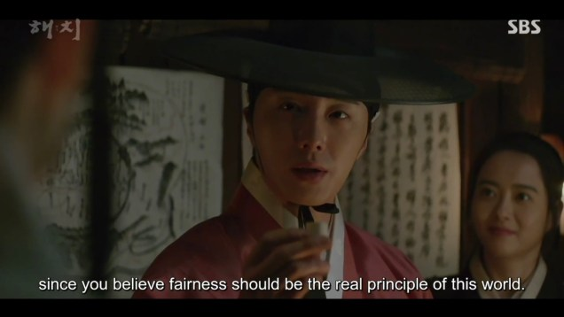 2019 2 18 Jung Il-woo in Haechi Episode 3 (5,6) 27