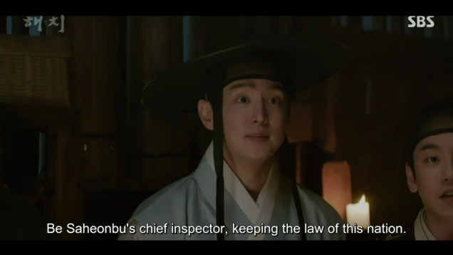 2019 2 18 Jung Il-woo in Haechi Episode 3 (5,6) 28