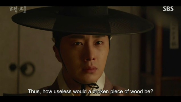2019 2 18 Jung Il-woo in Haechi Episode 3 (5,6) 82