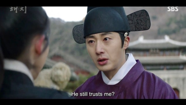 2019 2 18 Jung Il-woo in Haechi Episode 4 (7,8) Cr. SBS. Screen Captures by Fan 13. 21