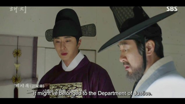 2019 2 18 Jung Il-woo in Haechi Episode 4 (7,8) Cr. SBS. Screen Captures by Fan 13. 29
