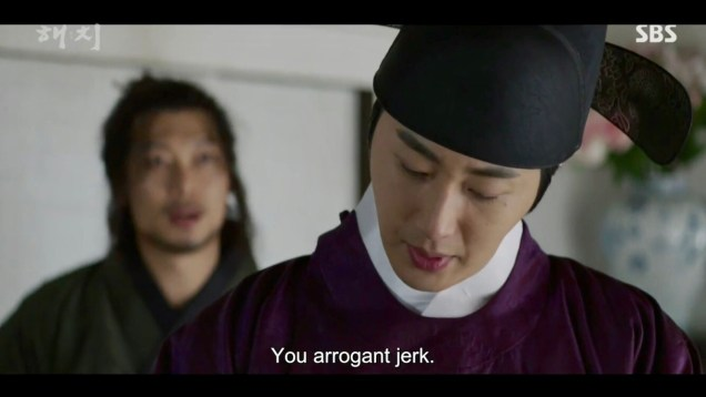 2019 2 25 Jung Il-woo in Haechi Episode 5 (9,10) 1