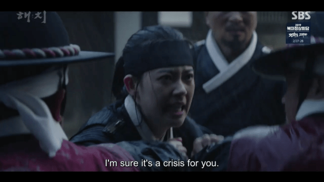 2019 2 25 Jung Il-woo in Haechi Episode 5 (9,10) 16