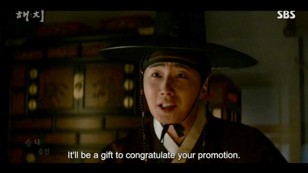 2019 2 25 Jung Il-woo in Haechi Episode 5 (9,10) 19