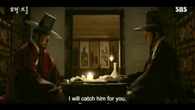 2019 2 25 Jung Il-woo in Haechi Episode 5 (9,10) 20