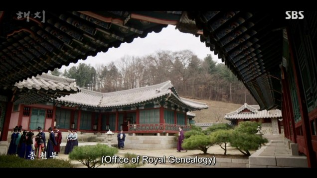 2019 2 25 Jung Il-woo in Haechi Episode 5 (9,10) 27