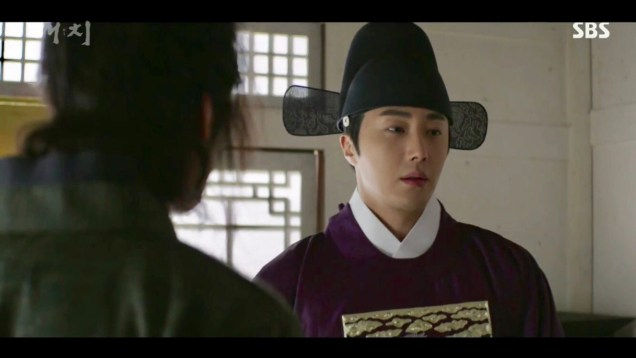 2019 2 25 Jung Il-woo in Haechi Episode 5 (9,10) 35