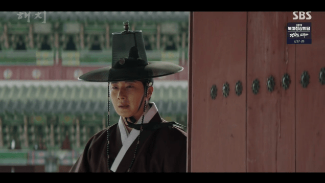2019 2 25 Jung Il-woo in Haechi Episode 5 (9,10) 41