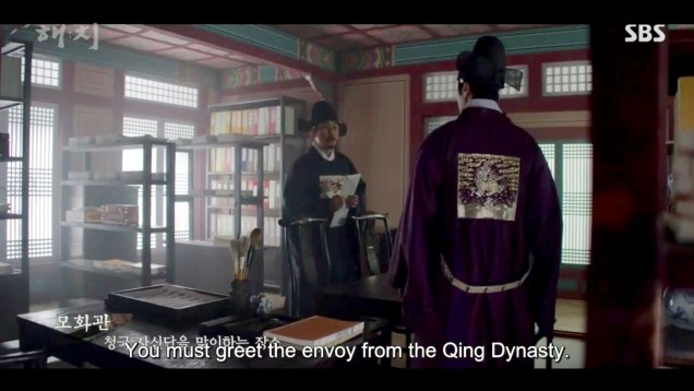 2019 2 25 Jung Il-woo in Haechi Episode 5 (9,10) 47