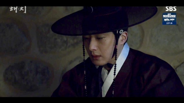 2019 2 25 Jung Il-woo in Haechi Episode 5 (9,10) 52