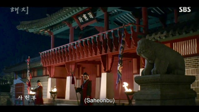 2019 2 25 Jung Il-woo in Haechi Episode 5 (9,10) 61