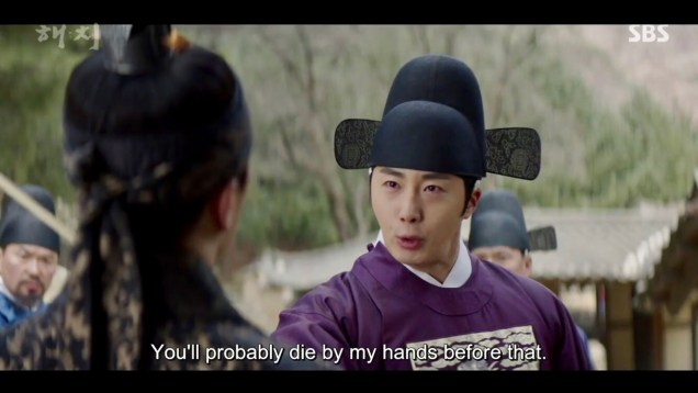 2019 2 25 Jung Il-woo in Haechi Episode 5 (9,10) 73