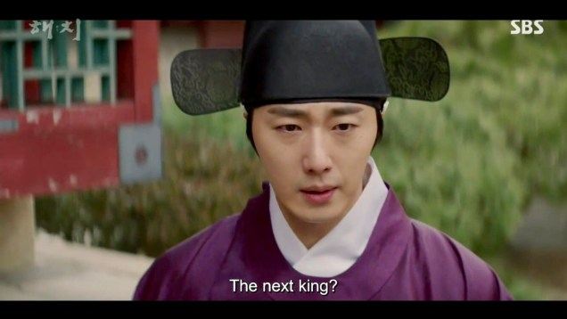 2019 2 25 Jung Il-woo in Haechi Episode 5 (9,10) 78