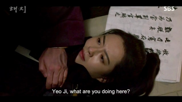 2019 2 25 Jung Il-woo in Haechi Episode 5 (9,10) 90