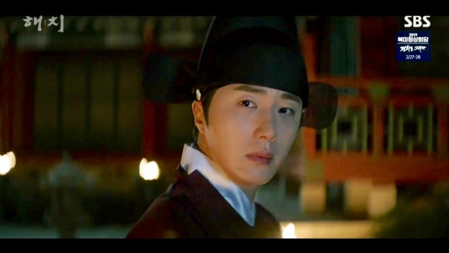 2019 2 25 Jung Il-woo in Haechi Episode 5 (9,10) 93