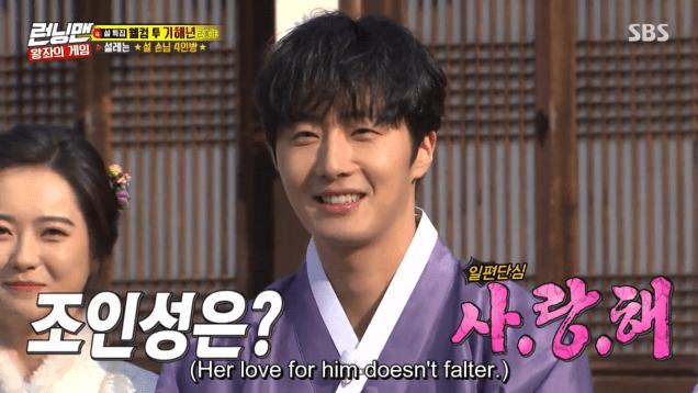2019 2 3 Jung Il-woo in Running Man Episode 437. Cr. SBS 15