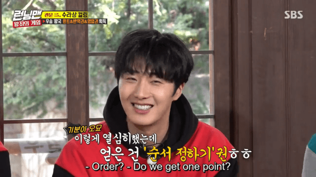 jung il woo in running man episode 437 jung il woo in running man episode 437