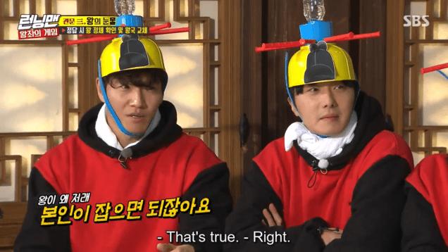 2019 2 3 Jung Il-woo in Running Man Episode 437. Cr. SBS 88