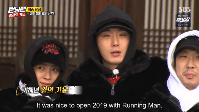 Jung Il-woo in Running Man Episode 437
