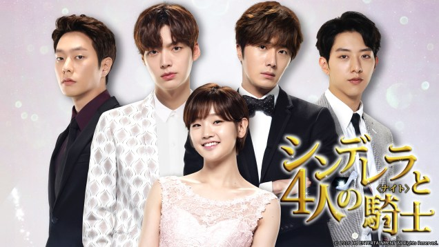 2019 2 7 Jung Il-woo for dTV. 5.jpg