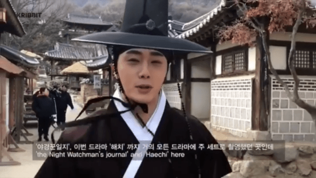 2019 2 Jung Il-woo Behind the Scenes at Yongin Dae Jang Geum Park 2.PNG