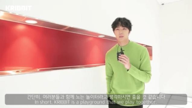 2019 2 18 Jung Il-woo in Kribbit Behind the Scenes Main Video, Screen Captures by Fan 13. Cr.Kribbit 13