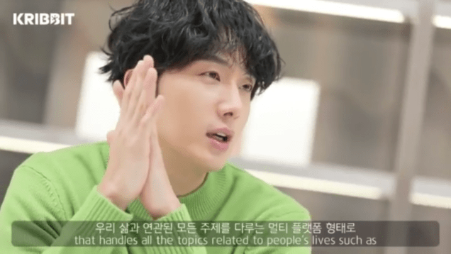 2019 2 18 Jung Il-woo in Kribbit Behind the Scenes Main Video, Screen Captures by Fan 13. Cr.Kribbit 7