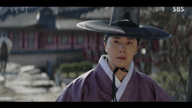 2019 2 19 Jung Il-woo in Episode 12. 12
