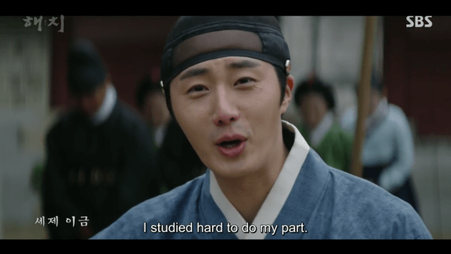 2019 2 19 Jung Il-woo in Episode 12. 27