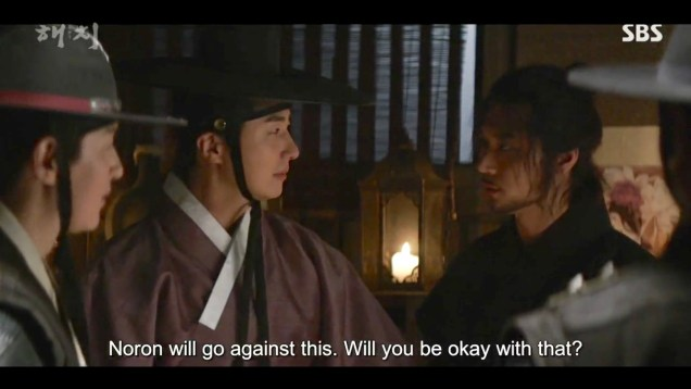 2019 2 19 Jung Il-woo in Episode 12. 57