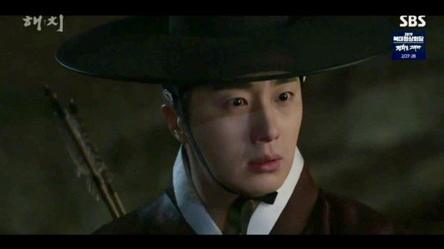 2019 2 26 Jung Il-woo in Haechi Episode 6 (11,12) Cr. SBS Screen Captures by Fan13. 100