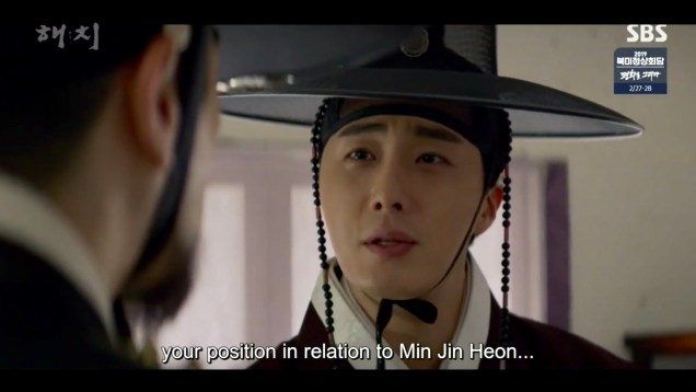 2019 2 26 Jung Il-woo in Haechi Episode 6 (11,12) Cr. SBS Screen Captures by Fan13. 4