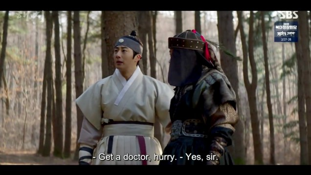 2019 2 26 Jung Il-woo in Haechi Episode 6 (11,12) Cr. SBS Screen Captures by Fan13. 45