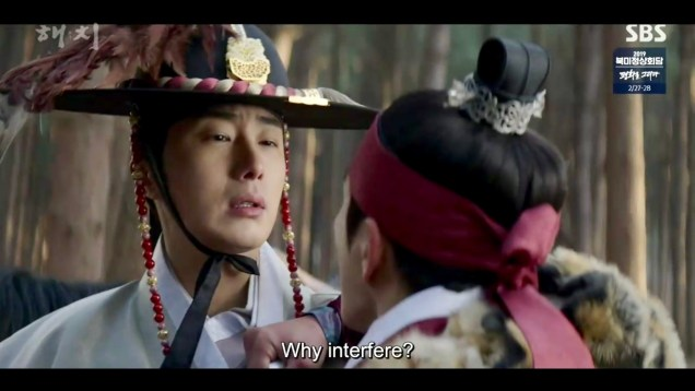 2019 2 26 Jung Il-woo in Haechi Episode 6 (11,12) Cr. SBS Screen Captures by Fan13. 58