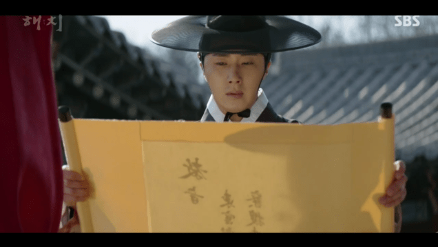 2019 3 12 Jung Il-woo in Haechi Episode 10. 43