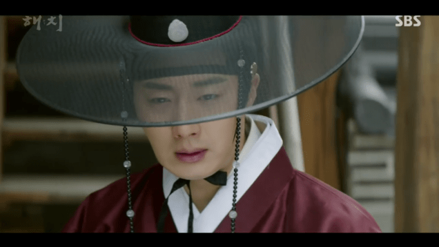 2019 3 12 Jung Il-woo in Haechi Episode 10. 51
